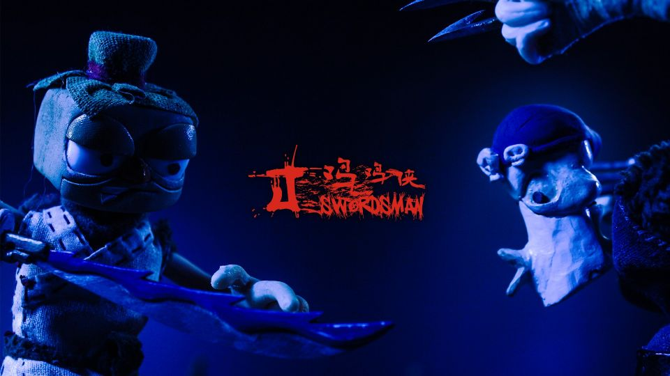 Stop-motion Animation J-Swordsman (4)